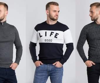 Как одеться модно, стильно и качественно, не выходя из дома