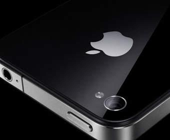 Apple покажет презентует свой новый шедевр 20 июня