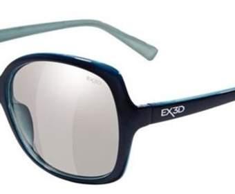 Автоматические 3d очки позволят вам оставаться модным даже в темноте