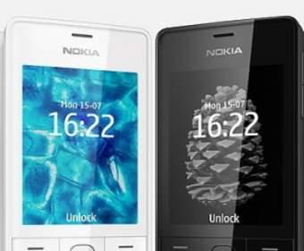 Nokia представила «икону стиля» — телефон 515 за $210
