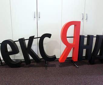 Админресурс как последний довод Яндекса