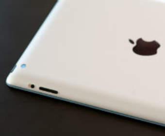 Новое поколение iPad и iPad mini выйдет в четвертом квартале