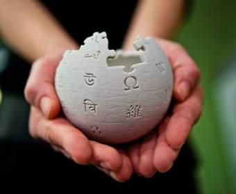 Wikipedia выгнала 250