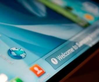 Samsung готовится выпустить смартфон с трехсторонним закручивающимся дисплеем