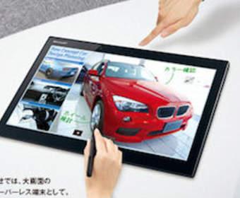 Sharp показала 15,6-дюймовый планшет на базе Windows 8.1