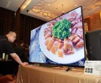В 2014 году поставки ТВ-панелей формата Ultra HD вырастут десятикратно