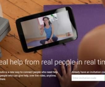 Google объявила об открытии платформы платных советов Helpouts