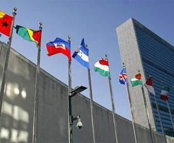 ООН приняла резолюцию против слежки за интернет-пользователями