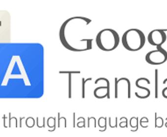 Добавив 13 новых языков, теперь Google Translate поддерживает 103 языка