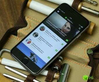 Совершенно новое приложение Hi-News для iOS: это нужно видеть!