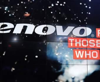 Lenovo готовит к выпуску собственный фитнес-браслет
