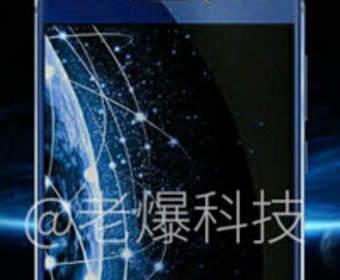 Meizu M5 Note набрал 80 000 регистраций перед запуском