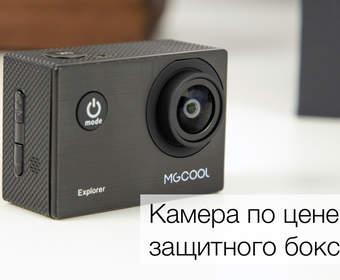 #видео | MGCOOL Explorer — можно ли снять хорошее видео дешево?