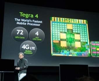 #CES   NVIDIA Tegra 4: быстрее, мощнее, экономнее