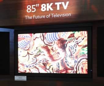 8K-телевизор Sharp обойдётся вам в 133 000 долларов