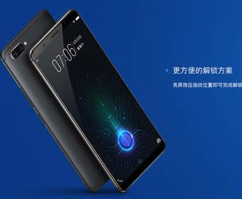 Первый телефон с встроенным сканером в дисплей Vivo X20 Plus UD получил цену и дату выпуска