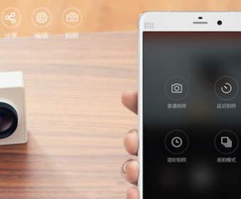 #MWC   Xiaomi выпустила «убийцу» экшен-камеры GoPro Hero