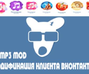 Вконтакте без рекламы: приложение VK mp3 mod