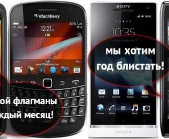 Производители смартфонов не будут выпускать флагманы каждый месяц